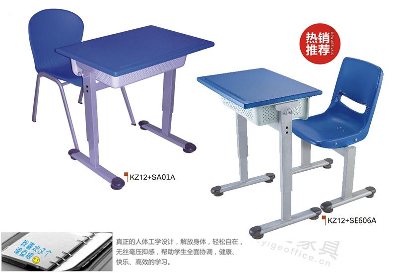人体工学设计课桌.jpg